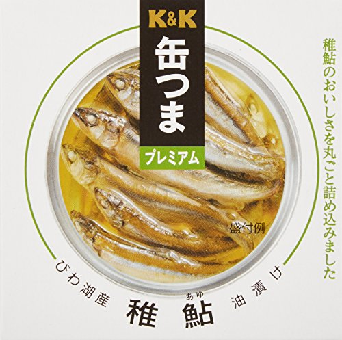 K&K 缶つまプレミアム びわ湖産 稚鮎油漬け 80g
