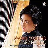 ハープ・リサイタル ~ その多彩な響きと音楽 (Harp Recital ~ Favorite Masterpieces and More... / Naoko Yoshino) [日本語・英語解説書付]