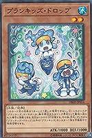 遊戯王 DBHS-JP016 プランキッズ・ドロップ (日本語版 ノーマル) デッキビルドパック ヒドゥン・サモナーズ