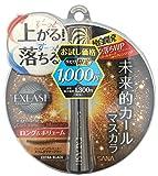 エクスラッシュ カールボリュームマスカラ 01 お試し価格企画品(エクストラブラック)