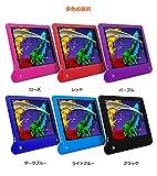Lenovo yoga tablet 2 10 ケース 耐衝撃 シリコンケース 10インチ 軽量/薄/シリコン ブックカバータイプ レノボ ヨガタブレット2 ケースYOGA210-SL-W41127 (ダークブルー)