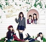初恋バタフライ♪HKT48のCDジャケット