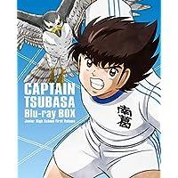 キャプテン翼 Blu-ray BOX ~中学生編 上巻~