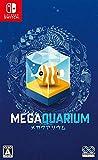 メガクアリウム - Switch