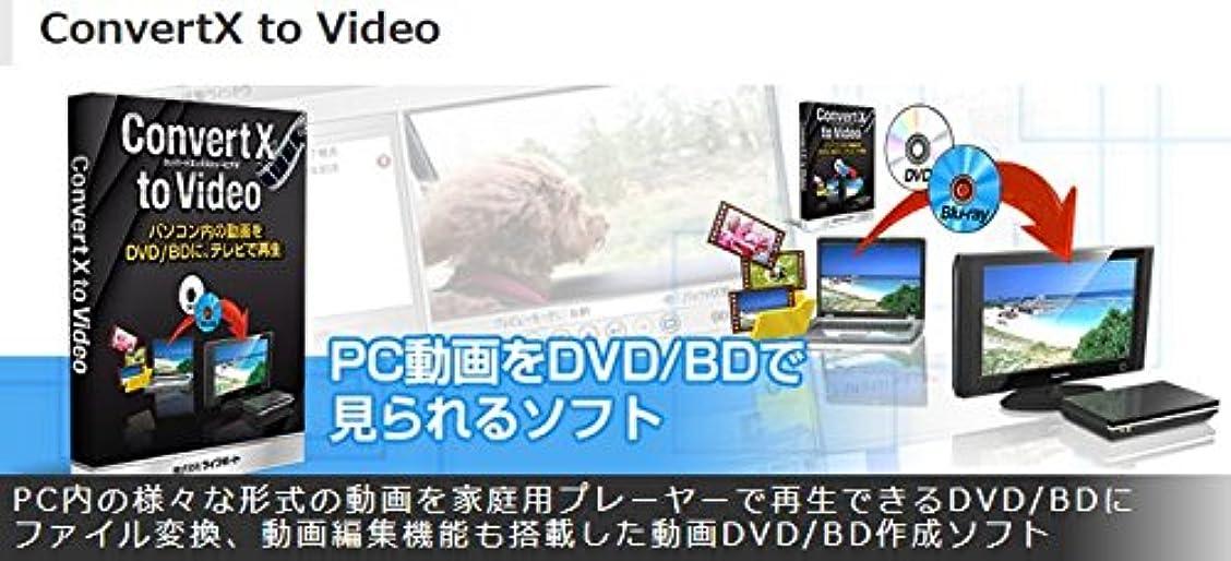 繁雑メンター必要ないConvertX to Video