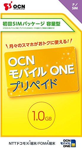 OCN モバイル ONE SIMカード プリペイド 初回SIMパッケージ 容量型 ナノSIM