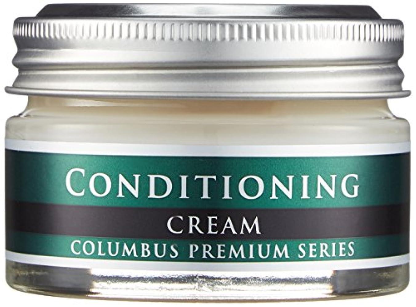 結果生き残ります荒廃する[コロンブス] コンディショニングクリーム 革小物用