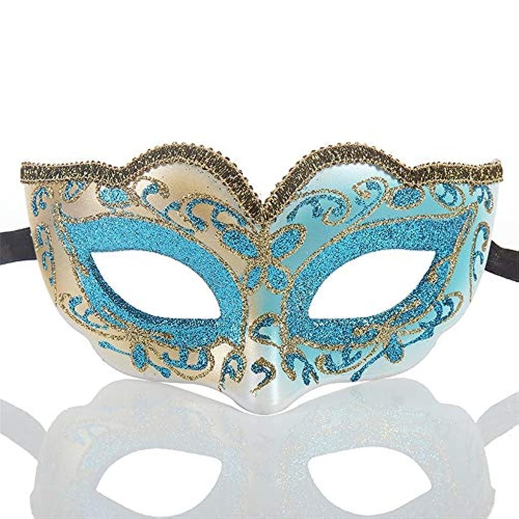 呼び起こす比較的大学生ダンスマスク 仮面舞踏会マスクレース塗装プリンセスパーティーハロウィン小道具ナイトクラブ雰囲気クリスマスフェスティバルロールプレイングプラスチックマスク パーティーボールマスク (色 : 青, サイズ : 14.5*7.5cm)