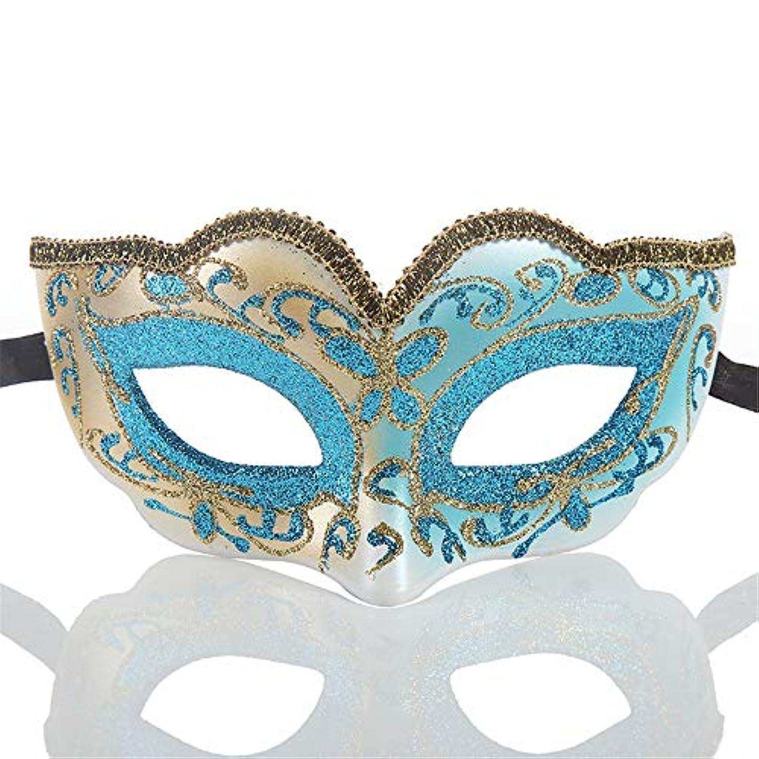 移動するすごい絶望的なダンスマスク 仮面舞踏会マスクレース塗装プリンセスパーティーハロウィン小道具ナイトクラブ雰囲気クリスマスフェスティバルロールプレイングプラスチックマスク パーティーボールマスク (色 : 青, サイズ : 14.5*7.5cm)