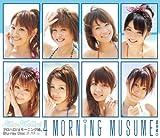 アロハロ!4モーニング娘。Blu-ray Disc(Blu-ray Disc)
