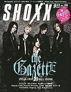 SHOXX (ショックス) 2009年 09月号 [雑誌]()