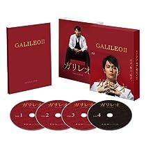 ガリレオII [Blu-ray-BOX]