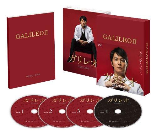 ガリレオII [Blu-ray-BOX]の詳細を見る