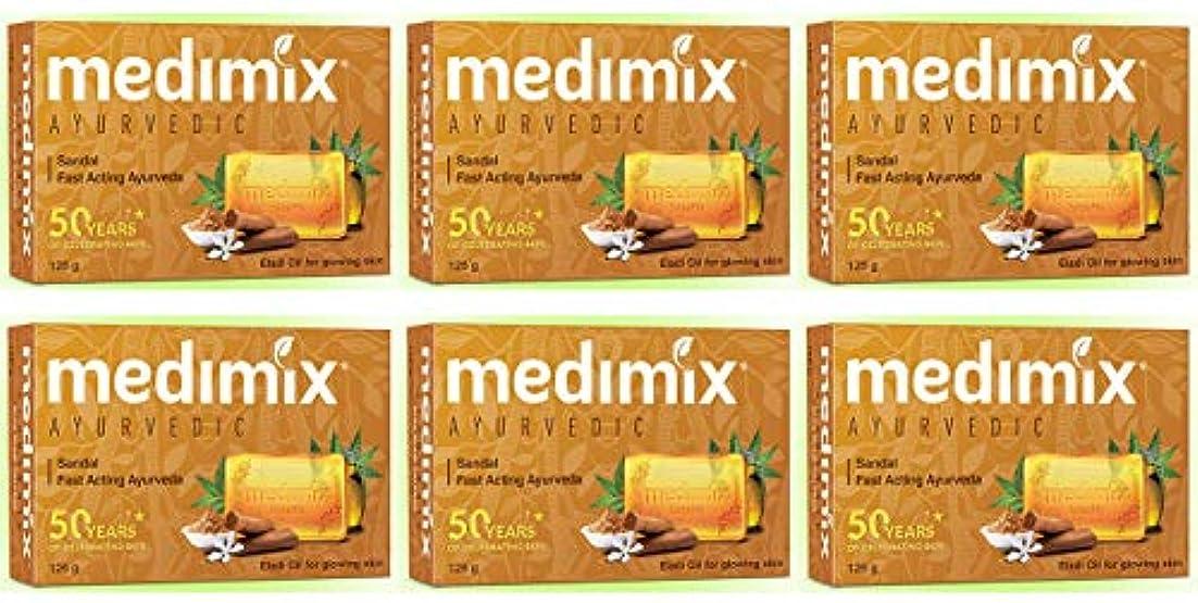 マルクス主義つかの間ペックMEDIMIX メディミックス アーユルヴェディックサンダル 6個セット(medimix AYURVEDEC sandal Soap) 125g