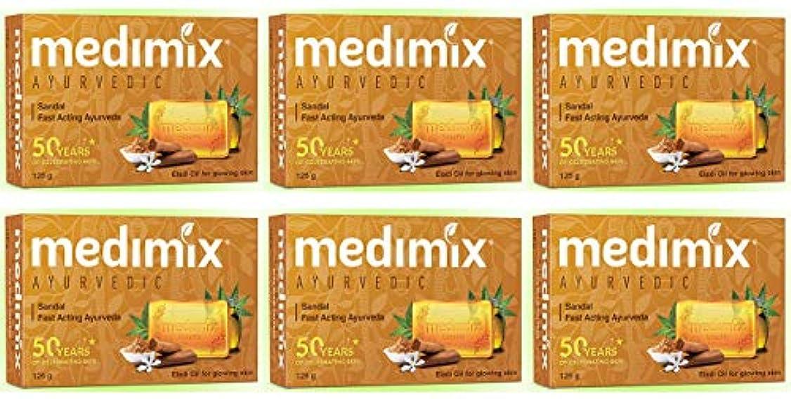 崖寝てるハードウェアMEDIMIX メディミックス アーユルヴェディックサンダル 6個セット(medimix AYURVEDEC sandal Soap) 125g