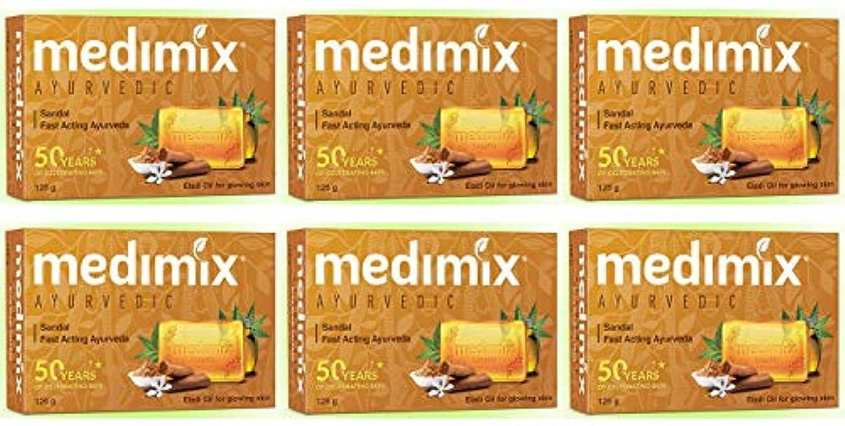 拡大する大声で政治家のMEDIMIX メディミックス アーユルヴェディックサンダル 6個セット(medimix AYURVEDEC sandal Soap) 125g