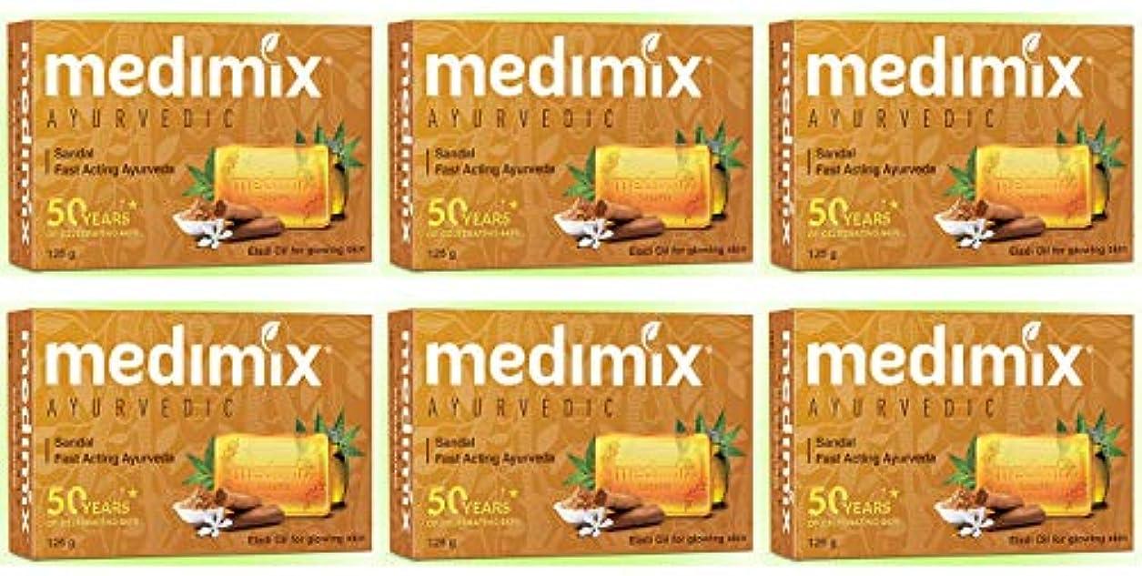 スタンド栄光の豚肉MEDIMIX メディミックス アーユルヴェディックサンダル 6個セット(medimix AYURVEDEC sandal Soap) 125g