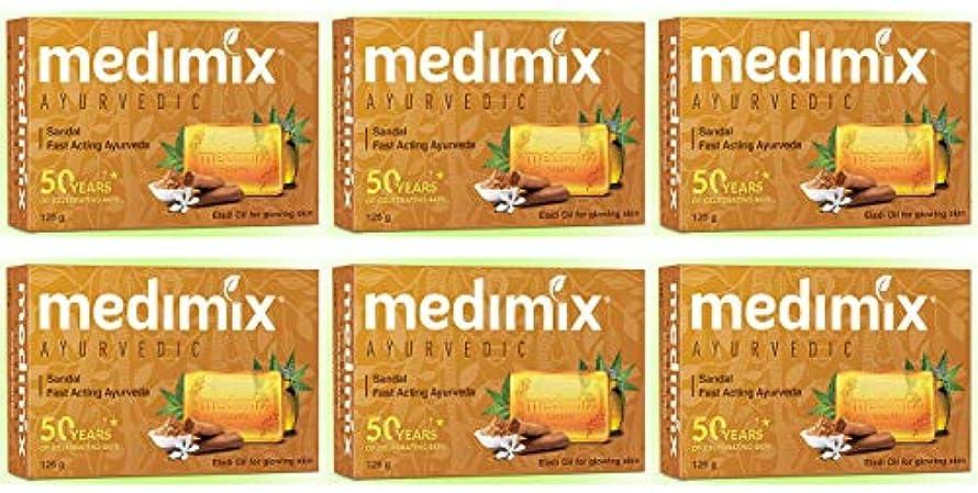 暗殺するうまくいけば診療所MEDIMIX メディミックス アーユルヴェディックサンダル 6個セット(medimix AYURVEDEC sandal Soap) 125g