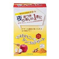 マヌカハニーとリンゴのデザート 20g×30包