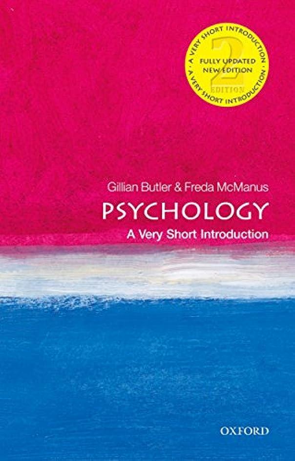 アクセス独裁者氏Psychology: A Very Short Introduction (Very Short Introductions) (English Edition)