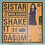 SISTAR ダソム 直筆サイン入り SHAKE IT CD Dasom 3rd Mini