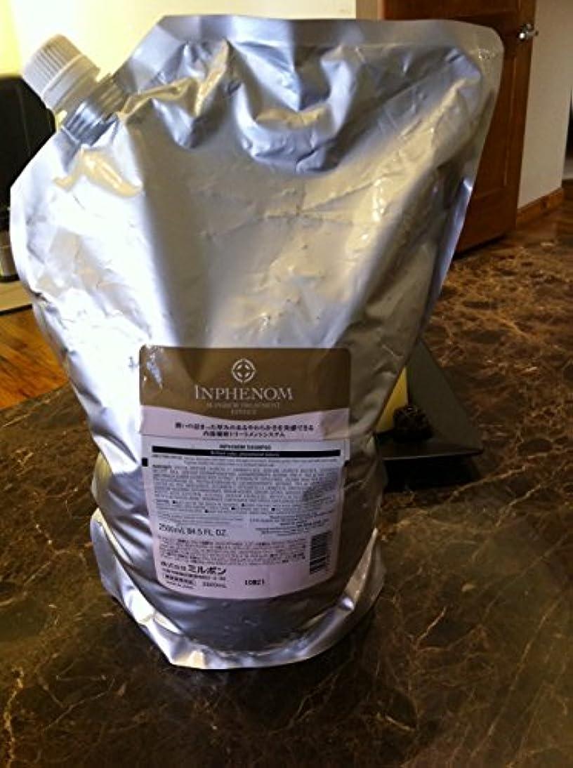 食事小麦粉全くインフェノム ヘアトリートメント 2.5Kgパック(詰替用)