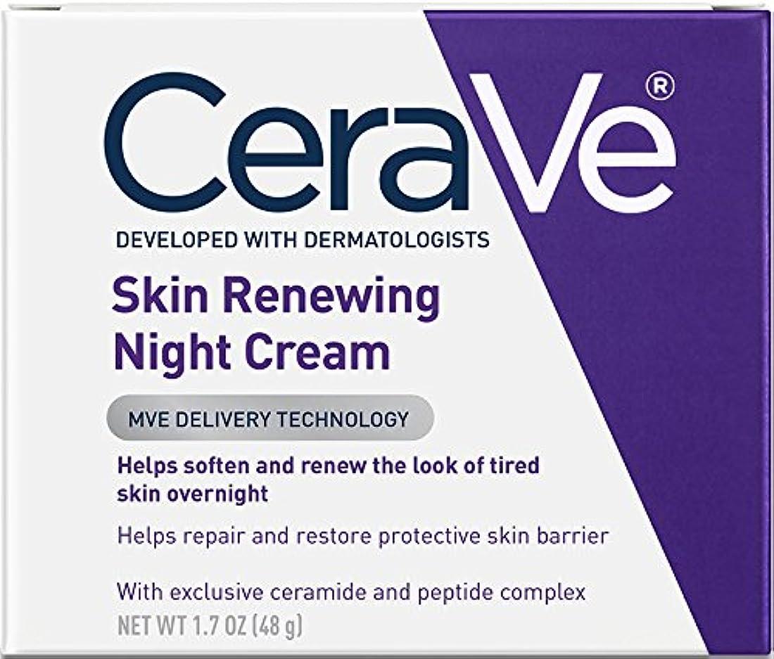 小屋玉読書をするCeraVe Skin Renewing Night Cream, 50ml by CeraVe