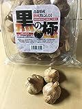 【今だけ特価!】黒にんにく 青森県産熟成黒にんにく 黒の極 S玉1kg