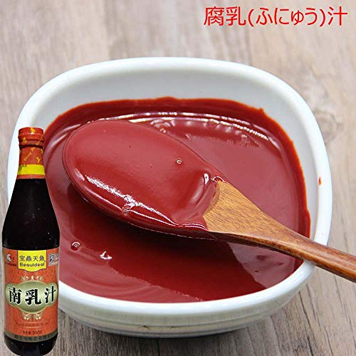 宝鼎 腐乳汁 南乳汁 550ml 中華醤 炒め物用 中華ソース 調味料