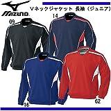 ミズノ(MIZUNO) ジュニア Vネックジャケット 長袖 52WJ140 62 レッド/ホワイト 150