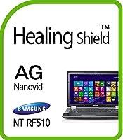 Healingshield スキンシール液晶保護フィルム Anti-Fingerprint Anti-Glare Matte Film for Samsung Laptop Sense NT-RF510
