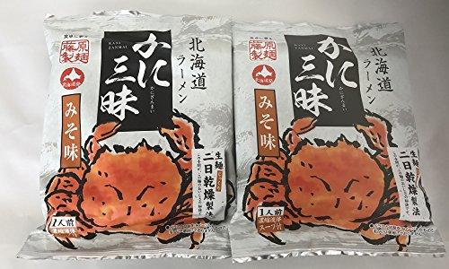 北海道 ラーメン かに 三昧 みそ味 2食セット「かに 味噌ラーメン」かに 風味 みそ味 2食セット(乾麺 スープ付)かに/蟹/カニ ラーメン「送料無料 かに 三昧」