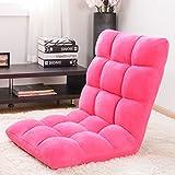 UNE BONNE(ウネボネ) コンパクト低反発座椅子 リクライニング フロアチェア リラックスチェア COOKIE 可愛い リクライニング コタツ フロアチェア (Cookie) Fabric_BABYPK