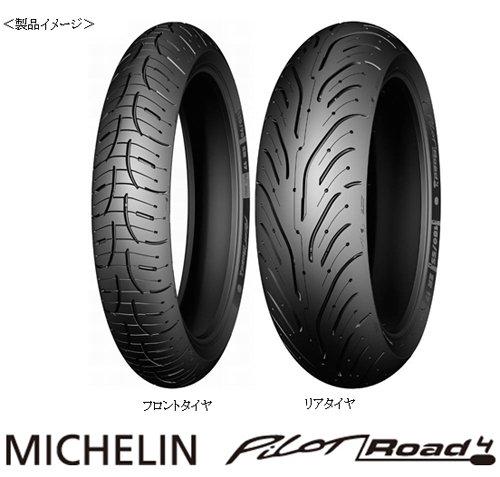 MICHELIN(ミシュラン) バイクタイヤ PILOT ROAD4 リア 190/50ZR17 M/C (73W) チューブレスタイプ(TL) GT 重量車用 038400 二輪 オートバイ用
