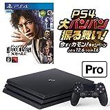 PlayStation 4 Pro 1TB お好きなダウンロードソフト2本セット(配信) +JUDGE EYES (ジャッジ アイズ) :死神の遺言  (Amazon限定特典配信付) CUH-7200BB01