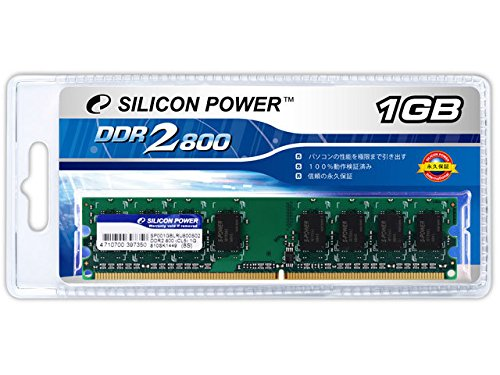 シリコンパワー デスクトップPC用メモリ 240Pin DIMM DDR2-800 PC2-6400 1GB 永久保証 SP001GBLRU800S02
