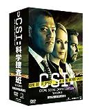 CSI:科学捜査班 シーズン9 コンプリートDVD BOX-2[DVD]