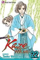 Kaze Hikaru, Vol. 22