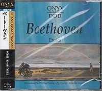 ベートーヴェン/交響曲第3番「英雄」ホ長調op55 UC41