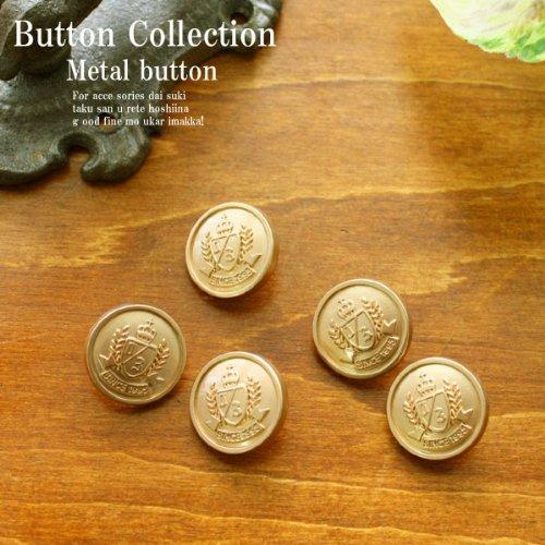 BT-031 【高級メタルボタン】【17mm】ブレザーやジャ...