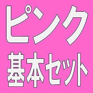 (R-Dream) バイカラー オープン カップ バスト ブラ & ショーツ & ガーター 誘惑 セクシー ランジェリー コスプレ セット (ピンク 基本セット)