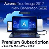 Acronis True Image Premium Subscription 5 Computer + 1 TB Acronis Cloud Storage - 1 year subscription|オンラインコード版