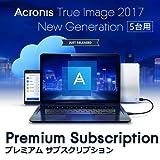 Acronis True Image Premium Subscription 5 Computer + 1 TB Acronis Cloud Storage - 1 year subscription|オンラインコード版