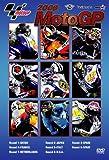 モータースポーツ 2009 MotoGP 前半戦BOX ...