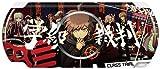 デザスキン ダンガンロンパ PSP2000 03