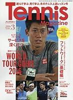 テニスマガジン 2016年 03 月号 [雑誌]