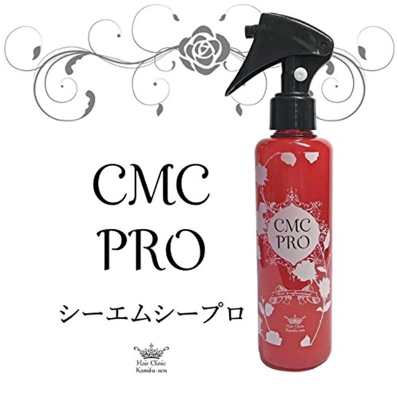 準備無声でプラットフォームCMCプロ(200ml)(バサバサ髪もしっとり髪へ、ビビリ毛修正に最適)