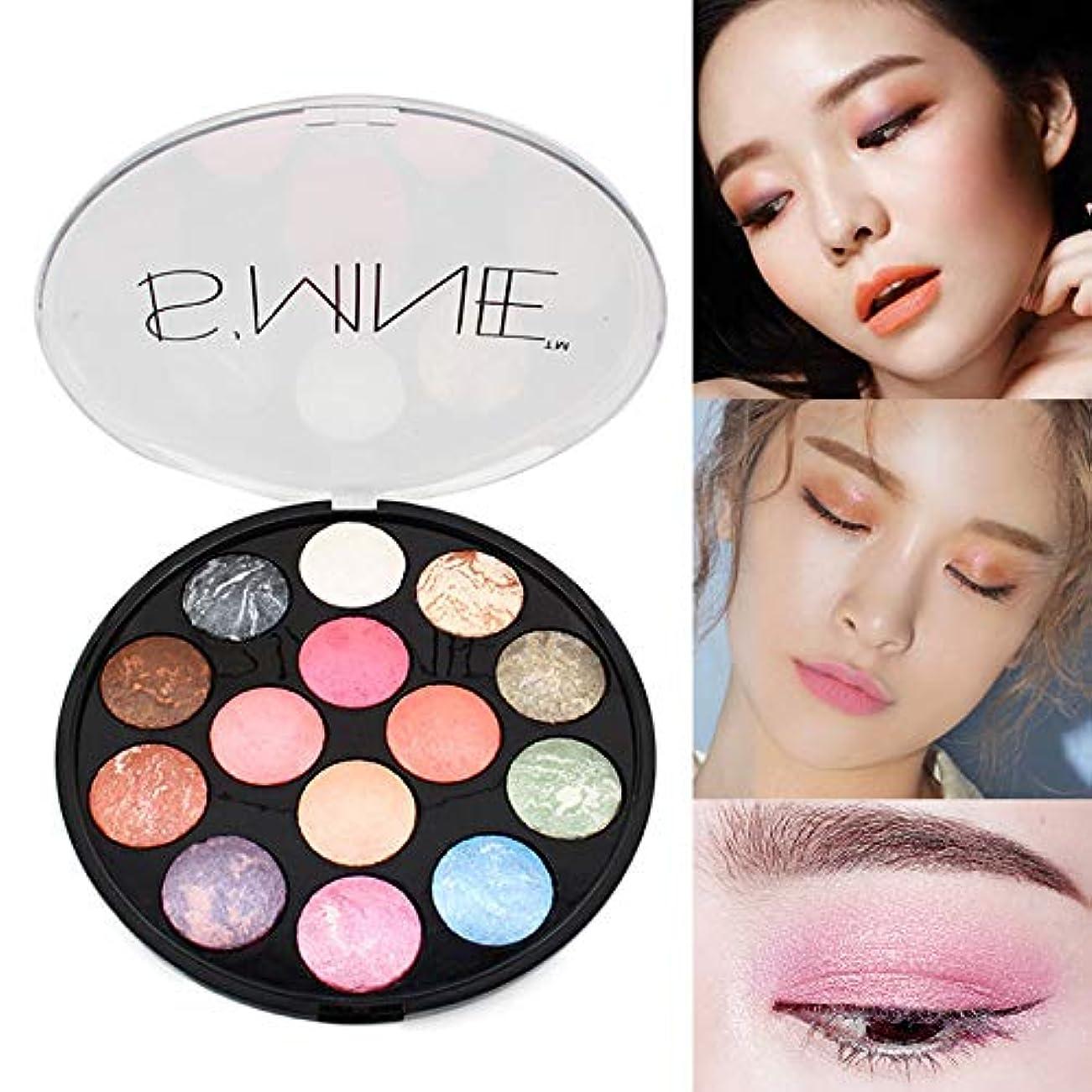 Symboat アイシャドウ パレット マット アイシャドウ 化粧パレット 高発色 人気 韓国風 自然立体 長持ち 極め細かい