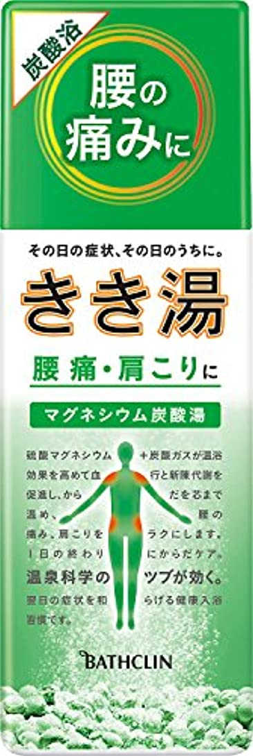 生産的賞賛火薬きき湯 マグネシウム炭酸湯 360g (医薬部外品)