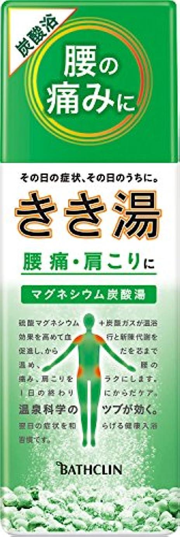 研磨音声民兵きき湯 マグネシウム炭酸湯 360g (医薬部外品)